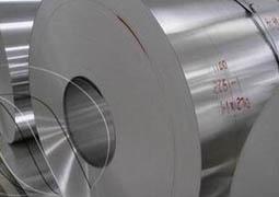 [Image: 5000-aluminum-coil.jpg]